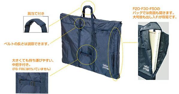 キャンバスバッグ F15 紺・ フタ付