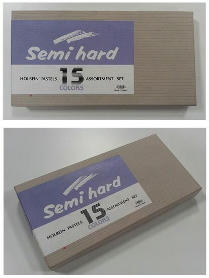 セミハードパステル 15色セット