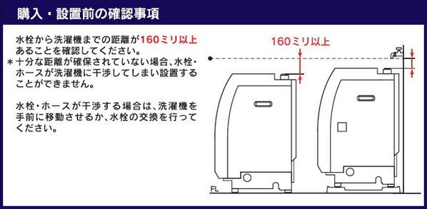 カクダイ 洗濯機用かさ上げ台 (437-100)