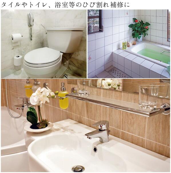 建築の友 浸透性瞬間接着剤・ひび割れストップ(水回り用) (HB-02)