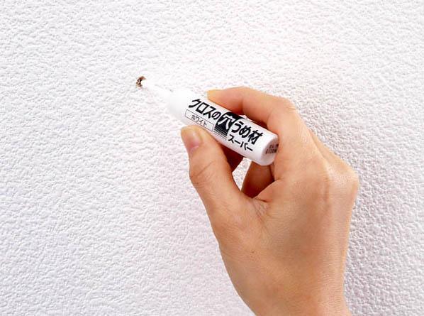建築の友 クロスの穴うめ材 スーパー ホワイト (CA-01)