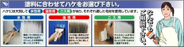 コーワ 徳用万能ハケ 30mm (12857)