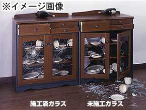 防災・ 地震対策フィルム130μ