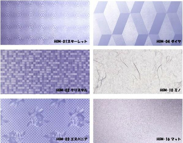 リンテックコマース 光やわらか目隠しシート クリスタル クリスタル 92cmX90cm (HGM-02M)