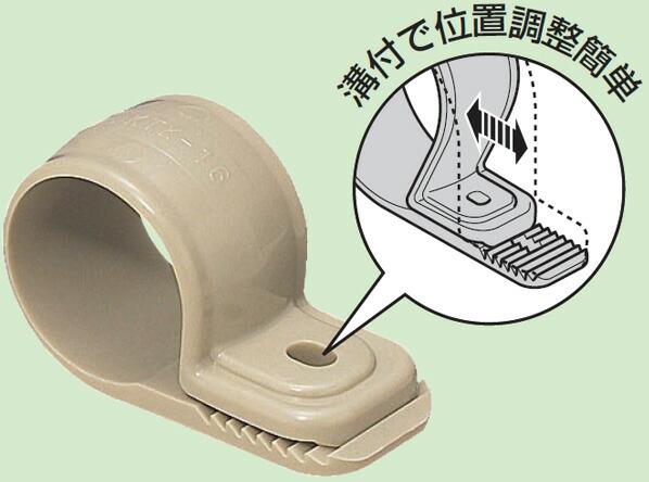 ワニグチ片サドル(兼用タイプ)