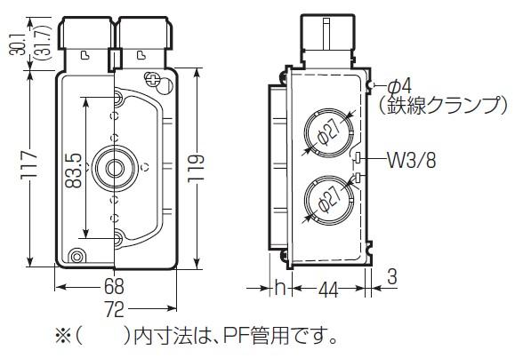 埋込スイッチボックス (Gタイプ) (ハブ付セーリスボックス)塗代カバー付