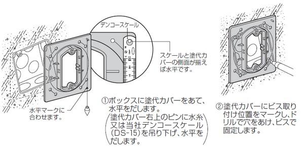 工程图 简笔画 平面图 手绘 线稿 598_300