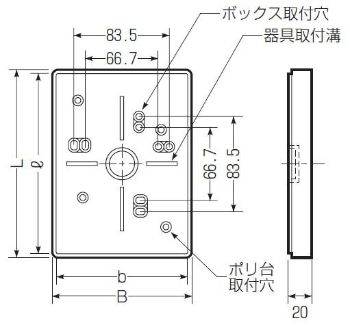 ポリ台(照明器具取付用プラスチック絶縁台)
