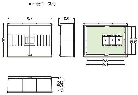 ウオルボックス (プラスチック製防雨スイッチボックス)