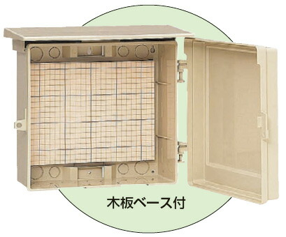 ウオルボックス (プラスチック製防雨スイッチボックス) 屋根付