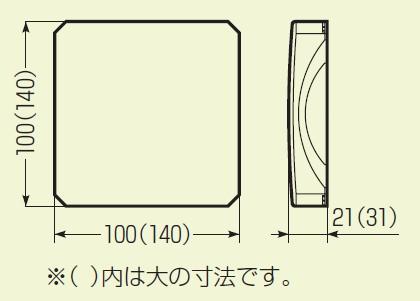 ワゴンモール 付属品 分岐ボックス ベース付