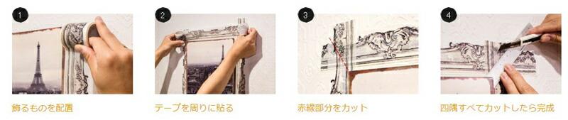 decolfa インテリアマスキングテープ タイル/レッド 50mm×8m M3607 1巻