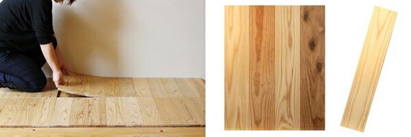 みんなの材木屋 ユカハリ・タイル ひのき 無塗装 (NM-104) 8枚/箱(2.0平米入)