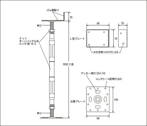 L型鋼製束