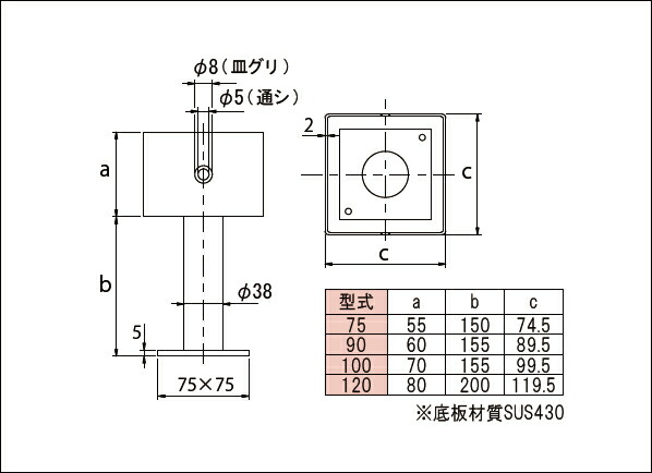 ステン柱受 HL仕上 角型