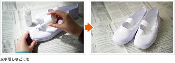 ニッペホーム ペンキュア HAKE de PAINT セミグロス 水性半つや塗料 ラベンダー 50ml