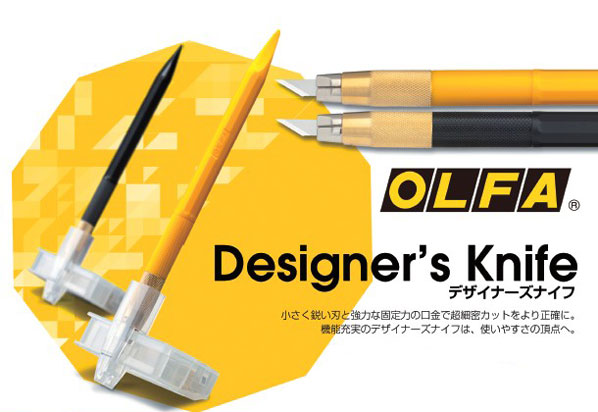 オルファ デザイナーズナイフ (216BBK)