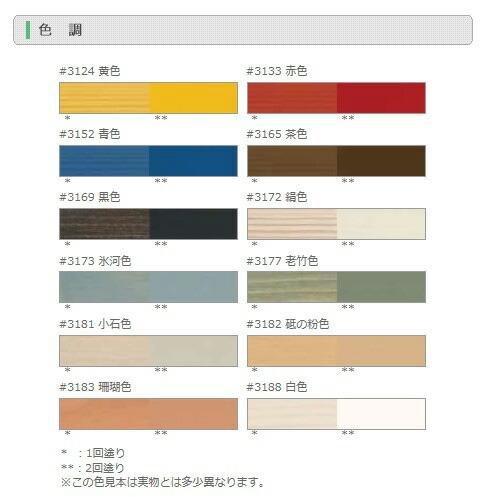オスモカラーウッドワックスオパーク 日本の色