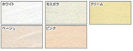 漆喰珪藻土 ケイソウくんMIXグレード 練り置きタイプ
