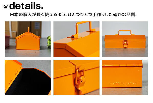 コテツオレンジのディティール画像