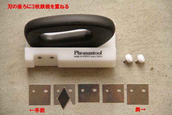フェザンツール minamoto クッションフロア専用カッター