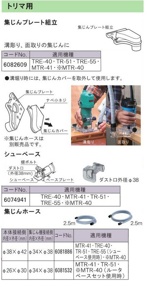 ��硼�� �ȥ�� ��TR-51��