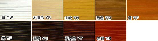 アールジェイ いろはカラー 浸透性木材保護塗料 白 0.8L (YW-80)