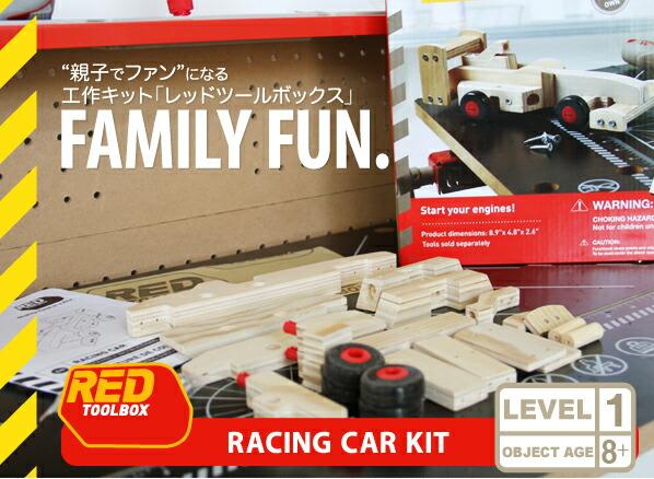 レッドツールボックス レーシングカー 工作キット (K070)
