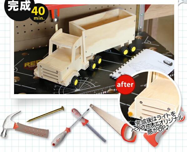 レッドツールボックス セミトレーラー工作キット   K079