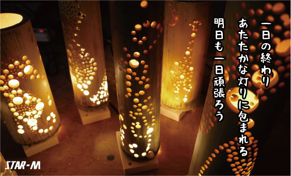 スターエム 竹だけじゃない!多種材対応の 竹用ドリル 5.5mm (601-055)