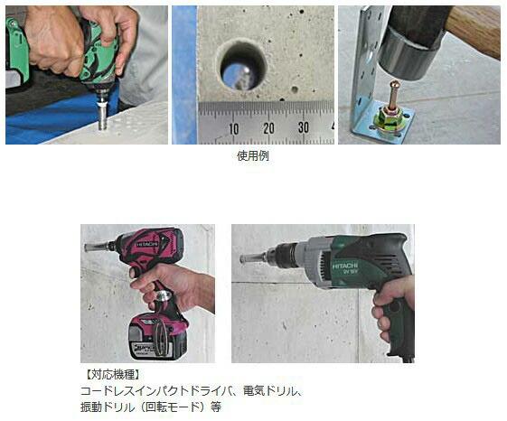 三京ダイヤモンド工業 VBダイヤドリル 六角軸 25.0mm (VBH-250)2