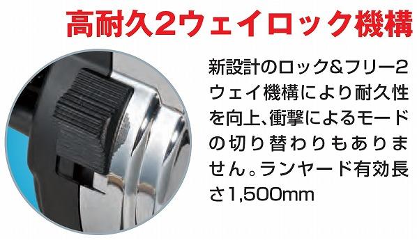 安全帯 TR150L3ランヤード