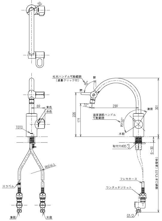 托托单混合阀 (tkf51ps)图片