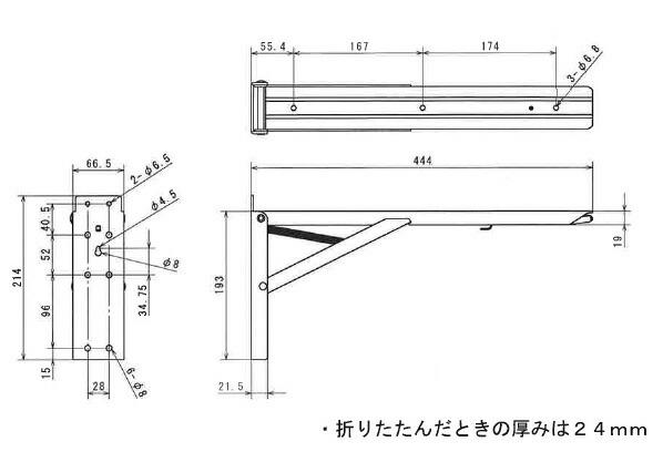 TANNER 大型ワンタッチ折りたたみ式棚受「ジャンボ」 白 奥行45cm (B-45) 2本組入り