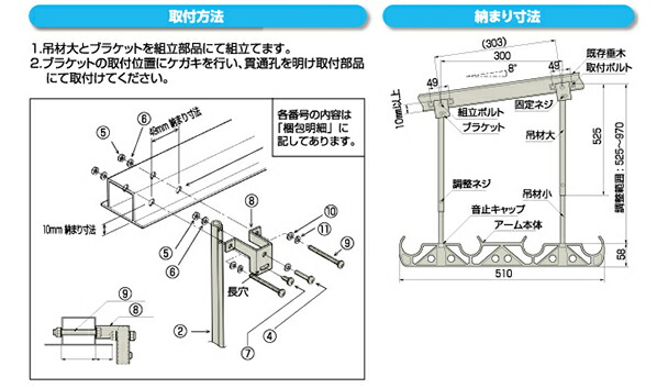 DRY・ WAVE 吊下げ型固定式物干金物(525mm(+)970mm範囲で固定) ホワイト (2本で1組)