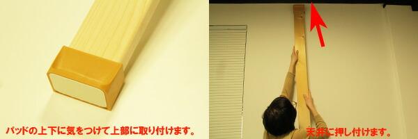 若井産業 ディアウォール ライトブラウン (DWS90LB)