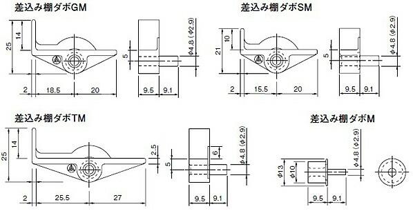 和気産業 棚受け 棚タボ SMダボL型セット 3mmセット