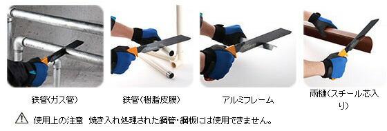 【ゼット販売】ハイスパイマン P1.4 替刃 (08105)