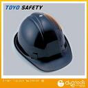 トーヨーセフティーヘルメット OT type interior decoration dark blue (No. 170 - OT N )《 build-to-order manufacturing 》)