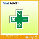 Two pieces of Safety First green cross seals (No.GWB-30 type) with the トーヨーセフティー white frames