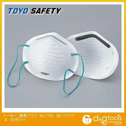 簡易マスク お徳用白いマスク2   No.1760 60 枚