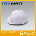 To Yousef tea helmet No.300F polystyrene with white (300 F W): return None