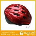 トーヨーセフ tea child / toddler helmet No.540 red (540 R XS)