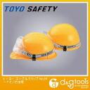 トーヨーセフ tea helmet mounting goggle clip wide with miso for helmet 2 with ( No.88-T )