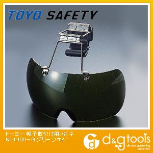 帽子取付け用メガネ グリーン (No.1400-G)
