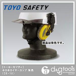 トーヨーセフティー ホカホカイヤーカップ (防寒耳あて) ヘルメット取付用 朱色  DX-10