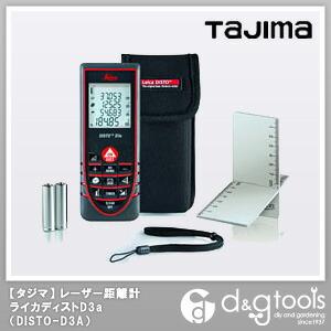 ryobi laser distance measurer manual