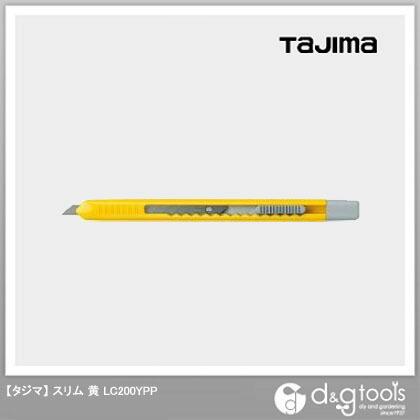小型刃カッター スリム 黄   LC200YPP