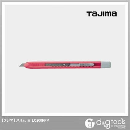 小型刃カッター スリム 赤   LC200RPP