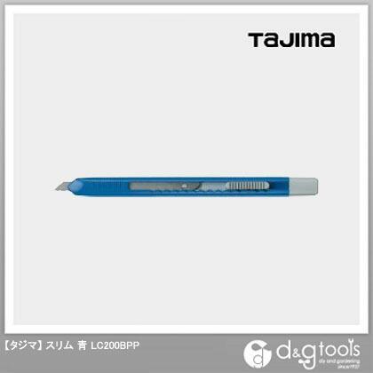 小型刃カッター スリム 青   LC200BPP